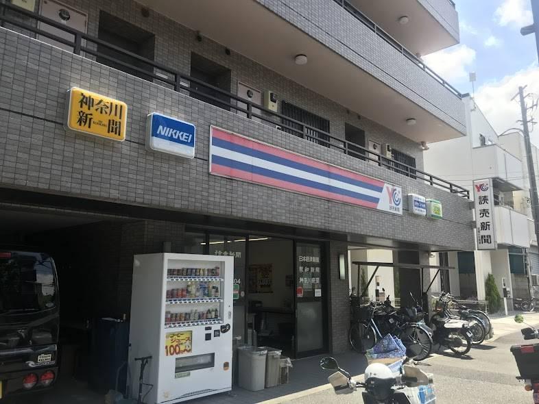 読売新聞 YC武蔵小杉南部 044-588-2404 担当:山口